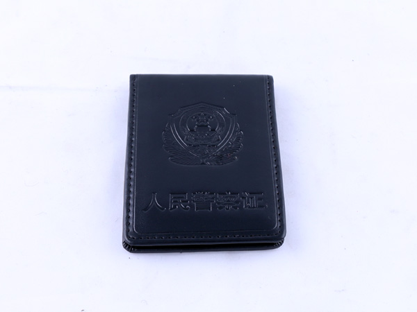 人民警察证件套