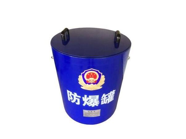 防爆罐(单层)